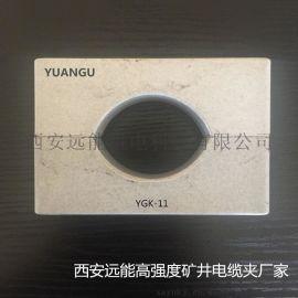 山东矿用用高强度电缆夹子|电缆夹板材质|电缆固定夹型号