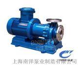 上海南洋CQB型不鏽鋼磁力泵,磁力泵樣本