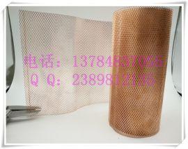 紫铜板拉伸网 1mm×2mm菱型孔网 电极屏蔽网