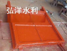 供应600*600mm双向止水铸铁闸门 弘洋水利