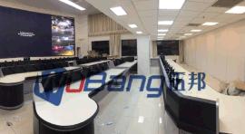 韶关市专业生产公安局指挥中心控制台|110接警台|交通指挥席|调度台厂家