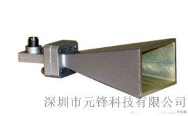 双脊宽带喇叭天线 SAS-574(18GHz - 40GHz)   品牌: AHS