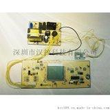 汉控HCC0085液晶式除湿机,智能除湿机控制器