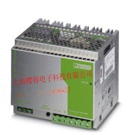 QUINT-PS-100-240AC/24DC/20菲尼克斯电源现货促销