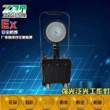 FW6100GF-J移动式氙气光源防爆泛光工作灯