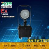 FW6100GF-J移動式氙氣光源防爆泛光工作燈