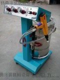靜電粉末噴塗機  噴塑機  靜電噴塑機 噴塑機配件