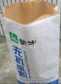 白色方底牛皮纸袋-厂家直销25公斤出口三层纸袋(加内衬塑料袋)