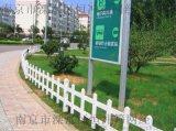 南京批发碳化防腐木栅栏白色篱笆户外木围栏花园草坪护栏园林栅