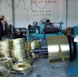 现货供应H65黄铜带 国标黄铜带 环保黄铜带 H80高精黄铜带 厂家直销价格