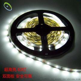 新品LED光带 3014灯带60灯12V 柔性装饰低压贴片软灯条 超高亮