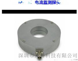 电流监测探头 MP-50(10kHz–400MHz)  品牌: FRANKONIA