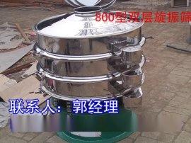 XZS800型去杂筛/旋转式除尘振动筛/不锈钢复旋式筛分机