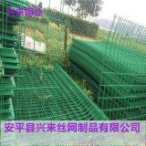 绿色道路围栏网 球场涂塑铁丝网 优质铁路护栏网