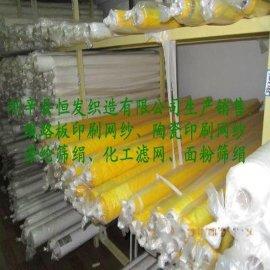 150T-31Y印刷网纱、380目电子印刷网纱