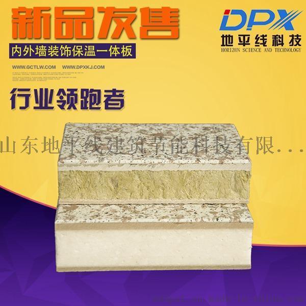 **板金属漆保温装饰板
