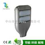 Zenlea珍領 ZL-GR0082 LED模組路燈頭