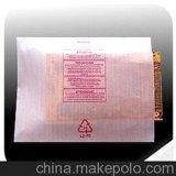 惠州电子防静电珍珠棉包装袋 广惠印刷珍珠棉袋