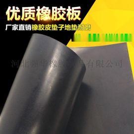 长期供应耐磨绝缘橡胶板 工业橡胶板 10kv黑色绝缘胶垫5mm