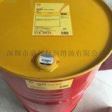 壳牌齿轮油壳牌可耐压Shell Omala S2 G68 100 150 220 极压工业齿轮油