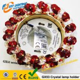 水晶GX53 LED灯座多种颜色