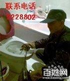 惠州疏通马桶2228802马桶堵塞原因出乎意料