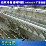 环保污水处理设备 滗水器 废水处理装置