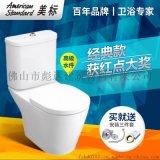 美标卫浴 CP-2178 汤尼克3/4.5L超强节水分体座厕座便器墙排马桶
