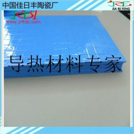 散热绝缘硅胶 200*400mm *1高导热硅胶垫片