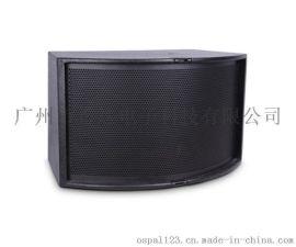 供應 OSPAL歐斯派 KV10 卡包音箱
