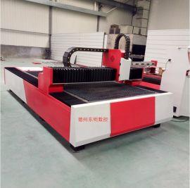 德州激光切割机生产厂家  高精度高效率碳钢、不锈钢激光切割机