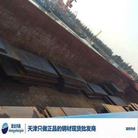 20#钢板, 陕西20#钢板合金板大户, 十年无质量异议