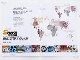 产品画册设计 平面LOGO设计/画册设计/包装设计/包装礼盒设计/海报DM单页设计 世亚设计
