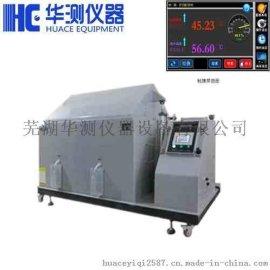 HC-60盐雾试验箱专业制造商 华测仪器规格齐全