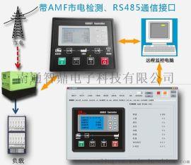 智鼎GCU5020R市电检测485通信柴油汽油燃气智能发电机组发动机控制器