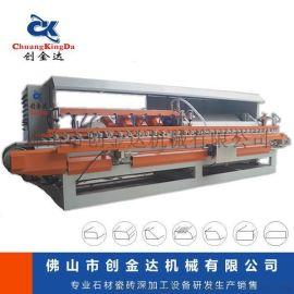 瓷砖磨边机,瓷砖加工厂整厂设备,佛山机械厂