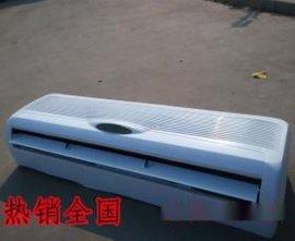 壁挂式风机盘管厂家/型号/价格表