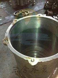 120米扬程水泵+高扬程不锈钢潜水泵