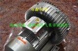 曝气系列高压风机 旋涡气泵 真空泵