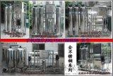 深圳离子交换纯水机 复床 混床设备 光学玻璃生产设备