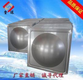 不锈钢水箱冲压板/不锈钢水箱模压快