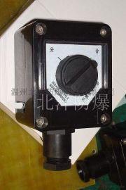 CBZM8060防爆防腐照明开关