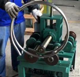 方管型材弯曲机圆管方管冲孔机不锈钢管冲弧机开模具自动冲弧