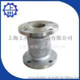 升降式铸钢止回阀 生产厂家长期供应