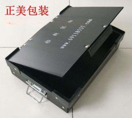 广州诚信厂家 防静电中空板 瓦楞板