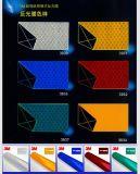 反光膜3M 3930 HIP 超强级 反光材料