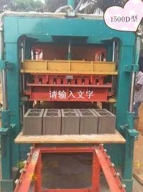 供应半自动制砖机盲道砖机面包砖机