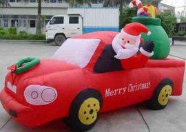 CS-040充气圣诞老人