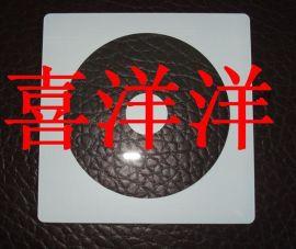 LED筒灯扩散板,筒灯丝印扩散板