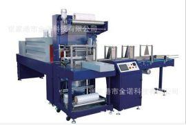 供应SP-10 PE全自动收缩膜包装机 热收缩膜包机 热收缩包装机
